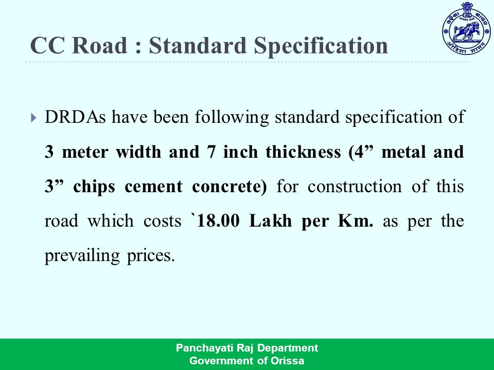 CC Road : Standard Specification
