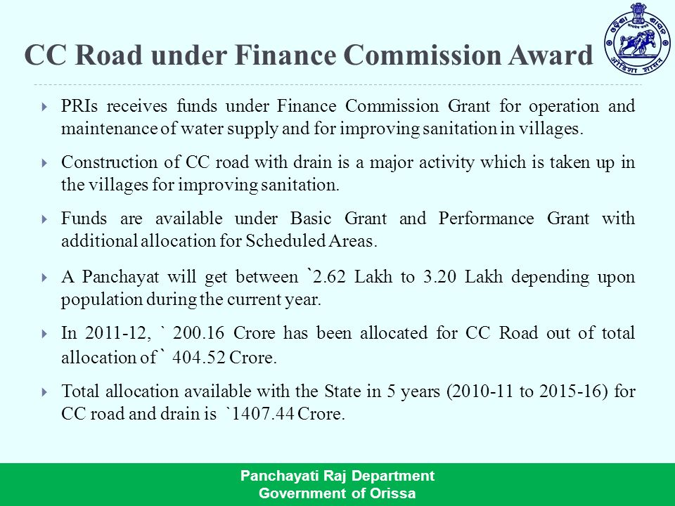 CC Road under Finance Commission Award