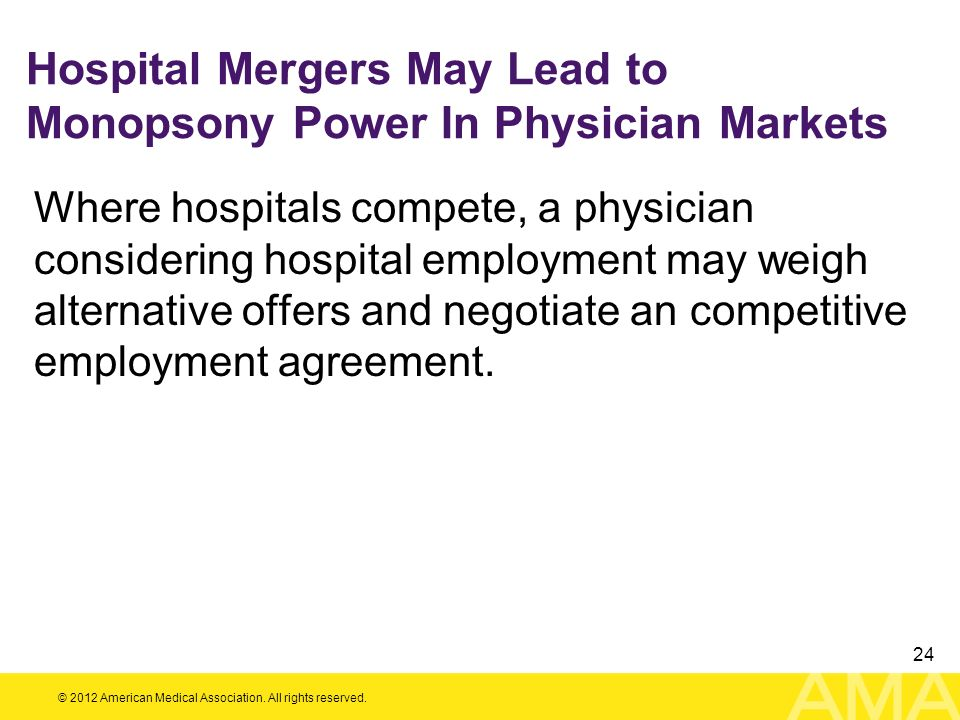 Hospital Mergers May Lead to Monopsony Power In Physician Markets