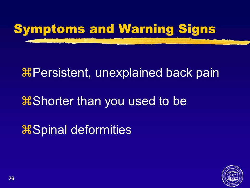 Symptoms and Warning Signs