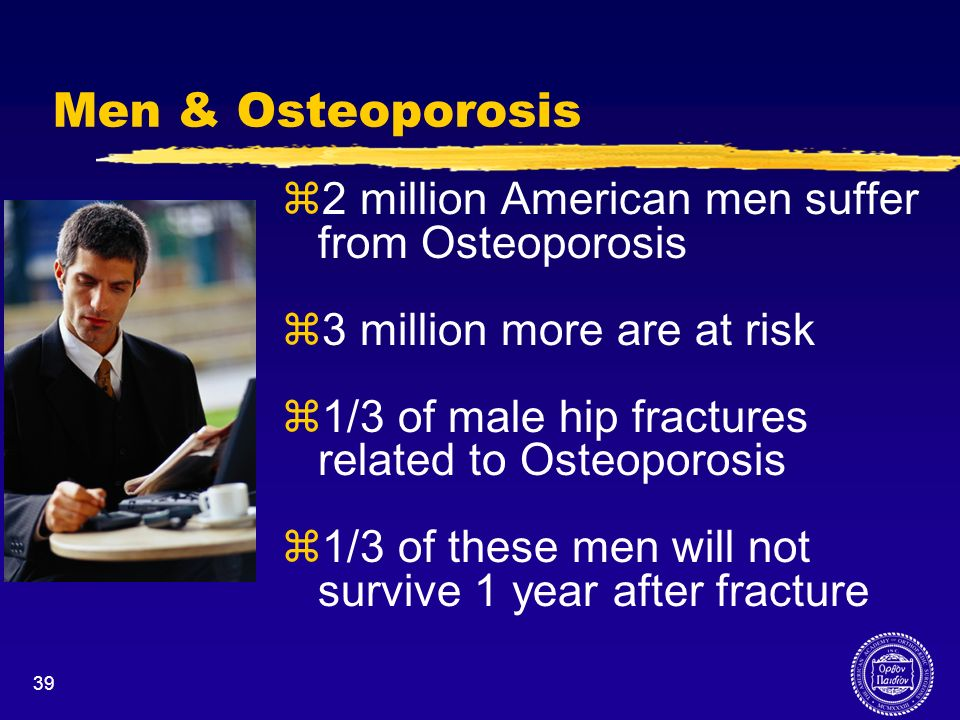 Men & Osteoporosis 2 million American men suffer from Osteoporosis