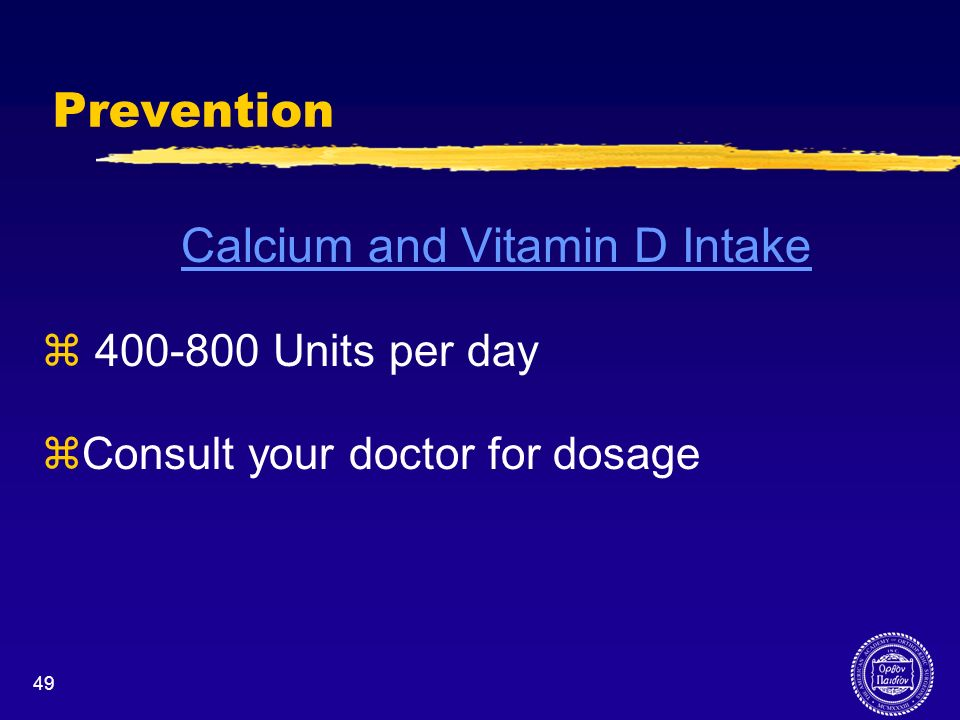 Calcium and Vitamin D Intake