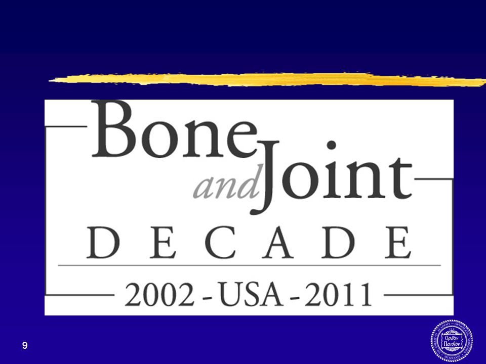 The Bone and Joint Decade is an international initiative to focus attention on musculoskeletal conditions throughout the world.