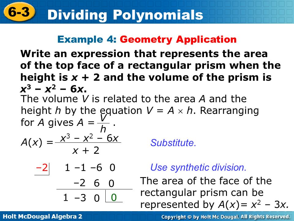 Example 4: Geometry Application