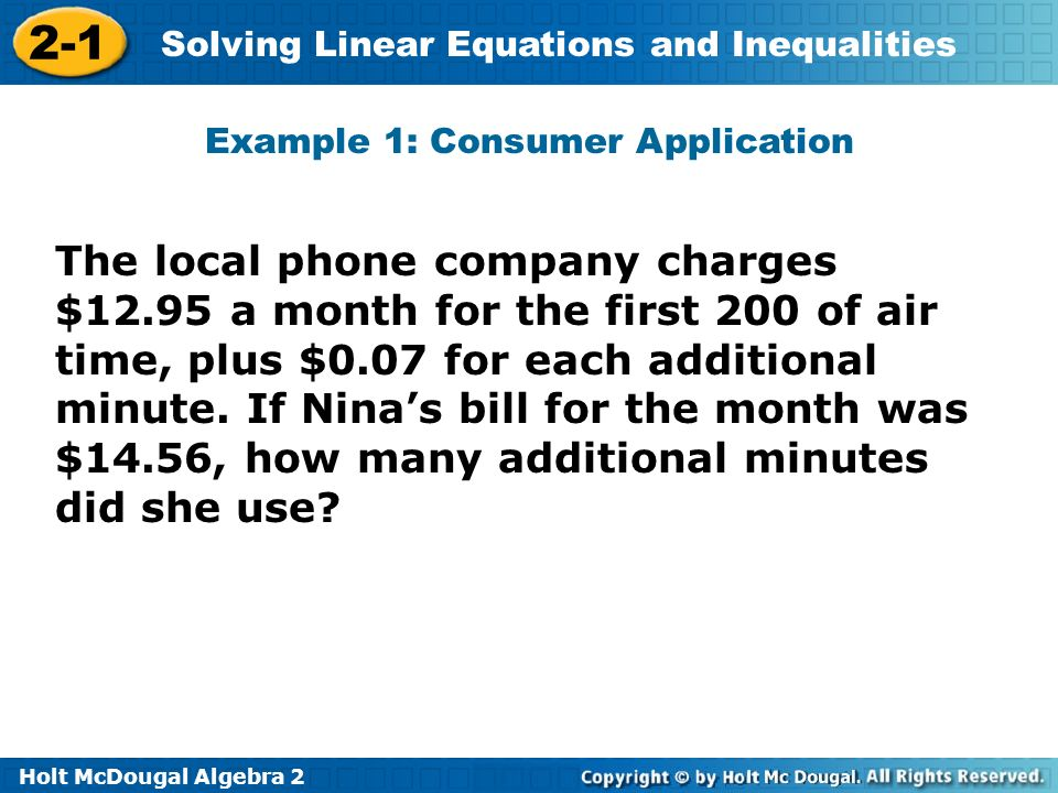 Example 1: Consumer Application