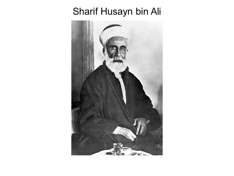 Sharif Husayn bin Ali