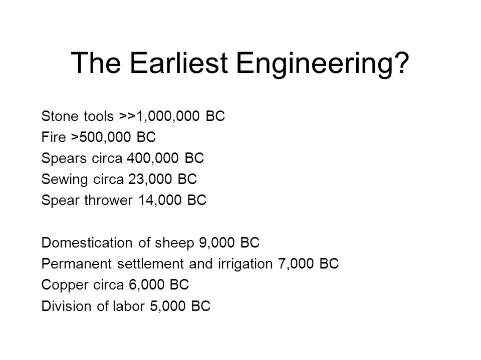 The Earliest Engineering