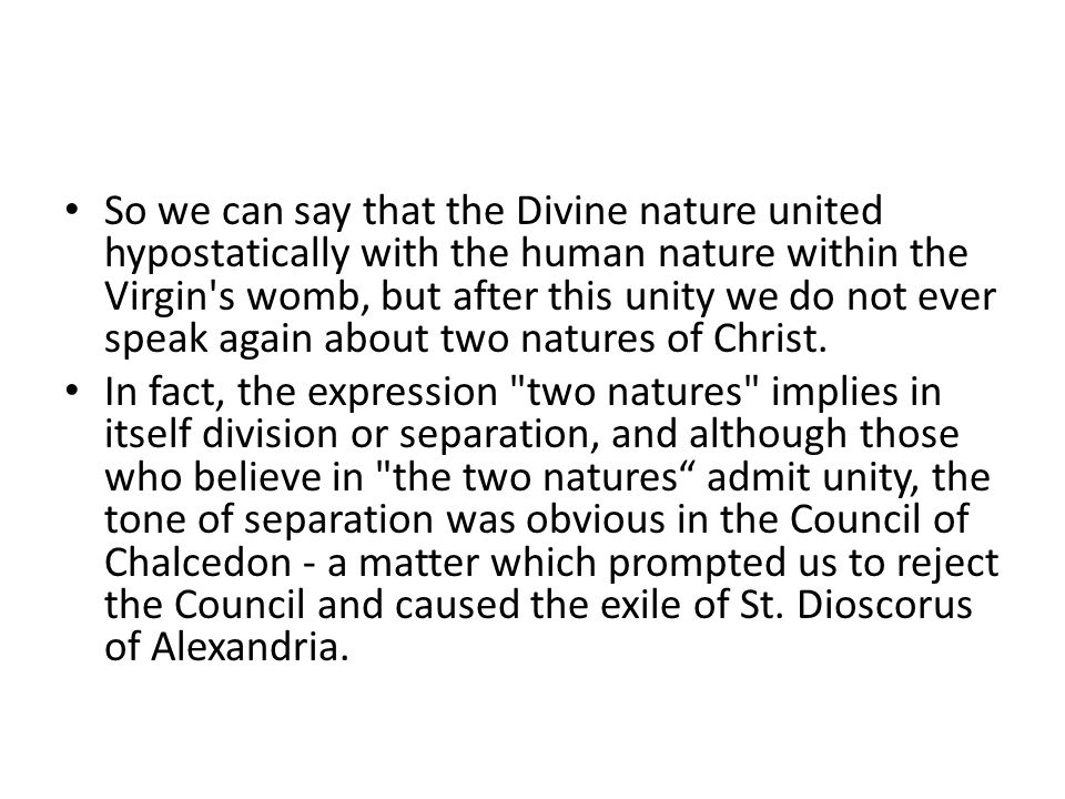 the dual nature of jesus The two natures of jesus refers to the doctrine that the one some conclude that when jesus took on his human nature he religion-wiki is a fandom.