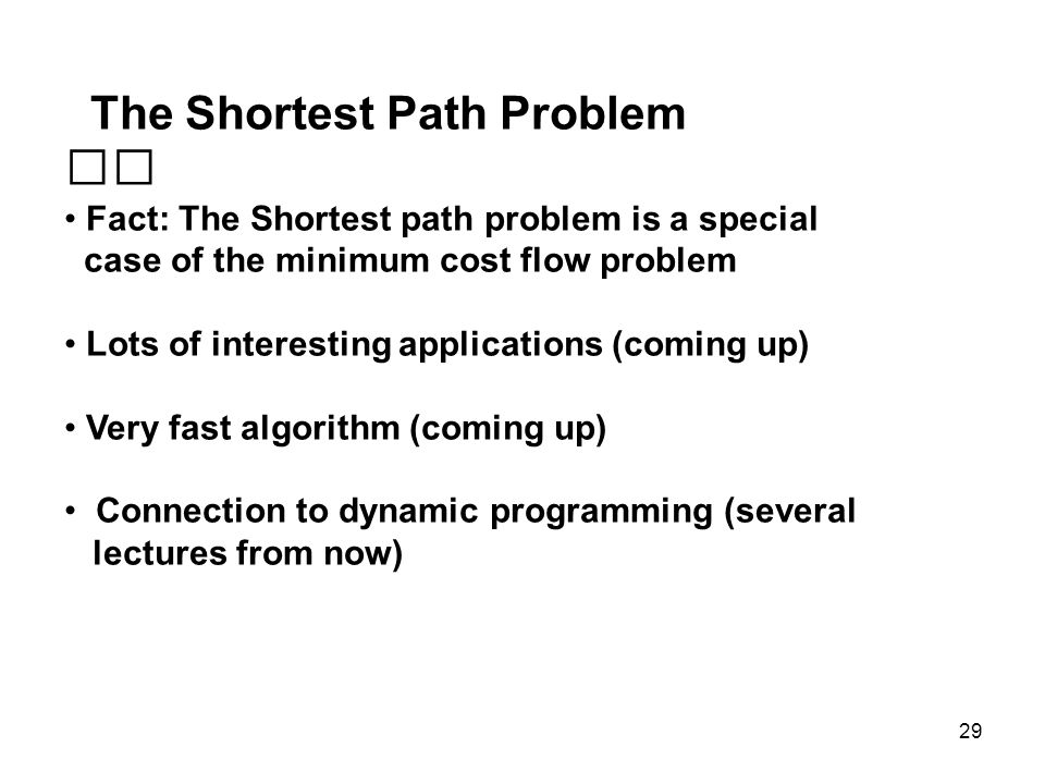 The Shortest Path Problem 􀁺