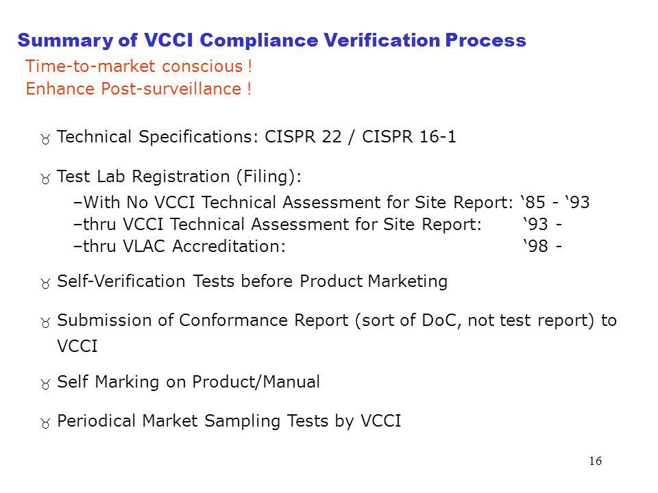 Summary of VCCI Compliance Verification Process