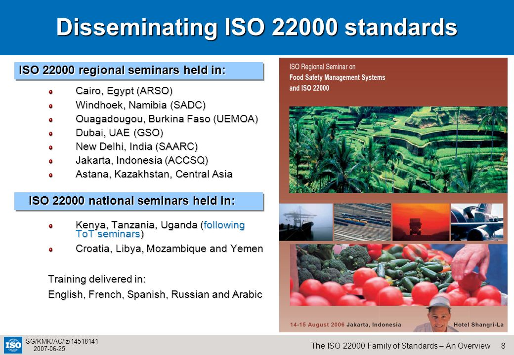 Disseminating ISO standards