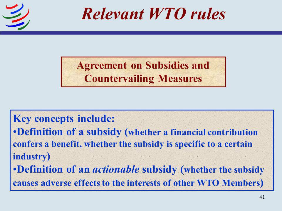 Agreement on Subsidies and Countervailing Measures