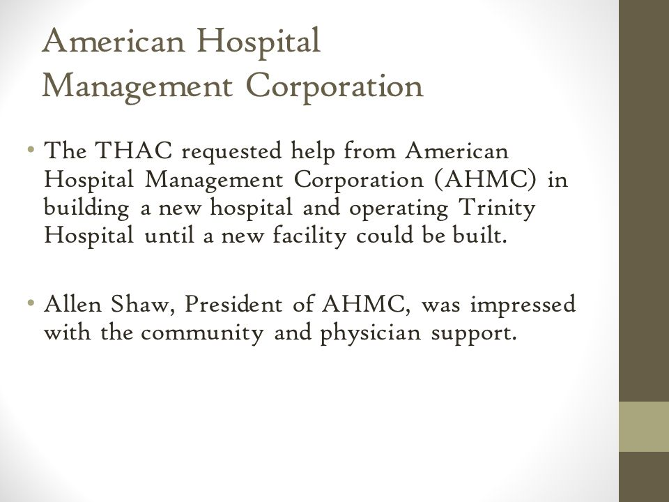 american hospital corporation Baxter international inc is a fortune 500 american health care company  american hospital supply corporation ceo karl d bays and baxter's then-ceo vernon.