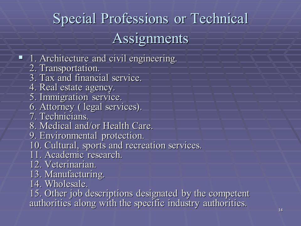 Special Professions or Technical Assignments