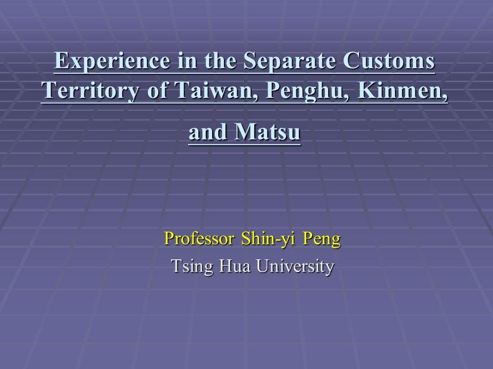 Professor Shin-yi Peng Tsing Hua University