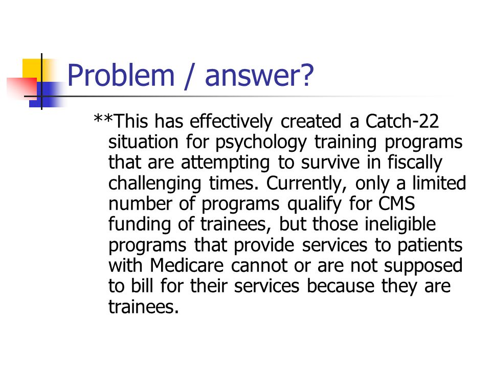 Problem / answer