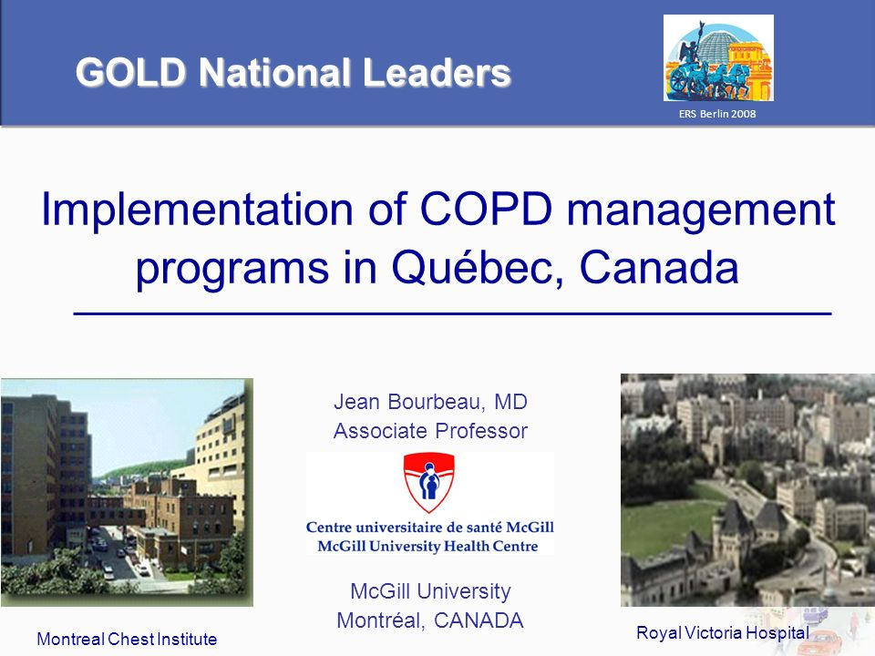 Implementation of COPD management programs in Québec, Canada