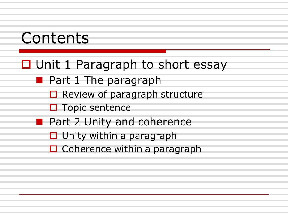 assuring unity and coherence in an essay Coherence an essay or paper should be organized logically, flow smoothly, and stick together in other words, everything in the writing should make sense to a reader.