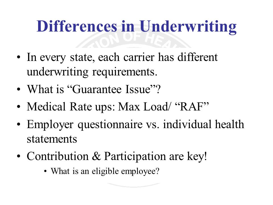 Differences in Underwriting