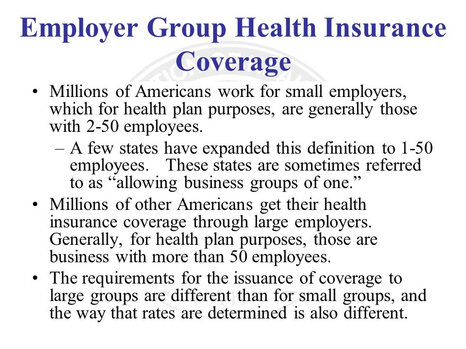 Employer Group Health Insurance Coverage