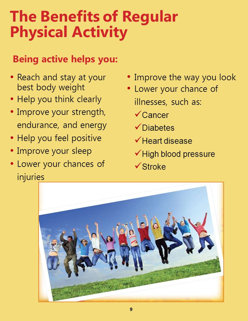 The Benefits of Regular Physical Activity