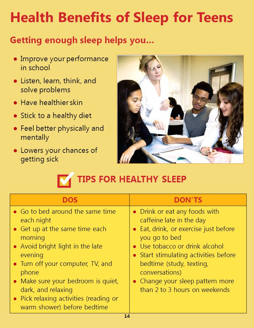 Health Benefits of Sleep for Teens