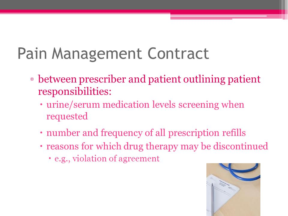 Pain Management Contract