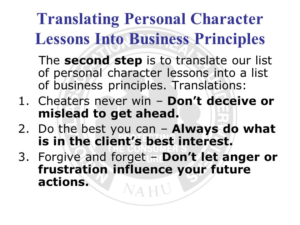 Translating Personal Character Lessons Into Business Principles