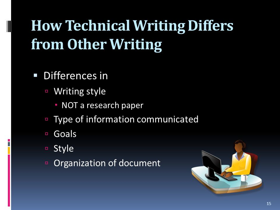 research papers information technology