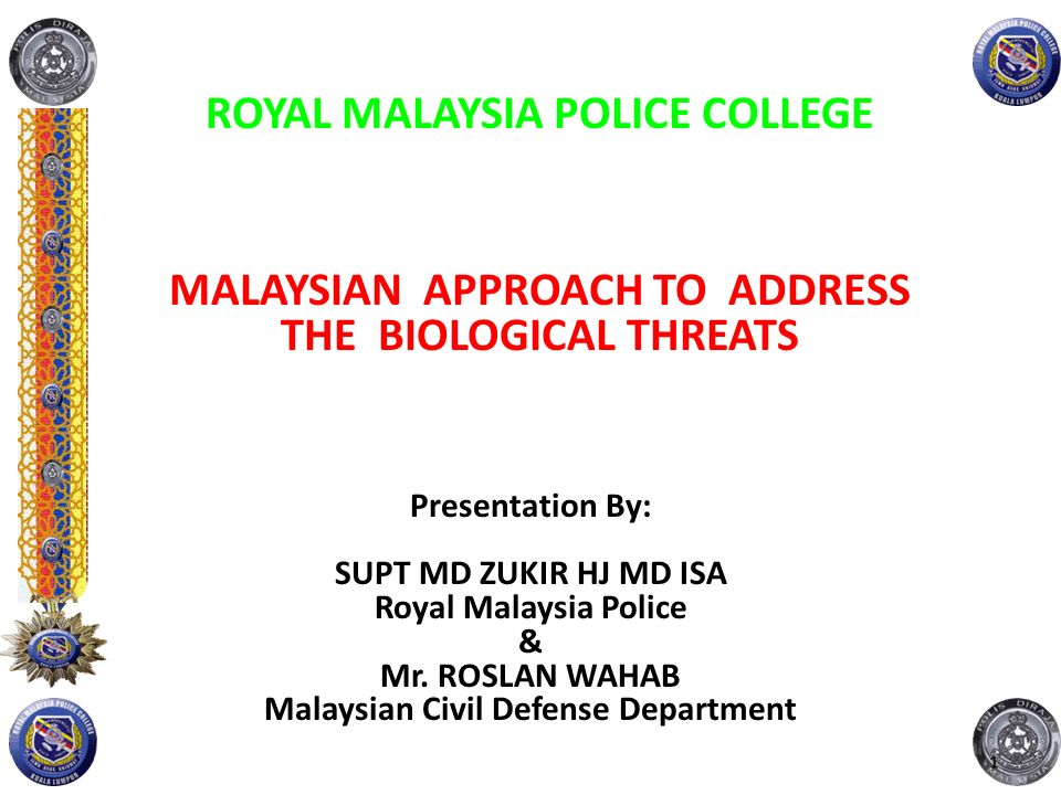 ROYAL MALAYSIA POLICE COLLEGE