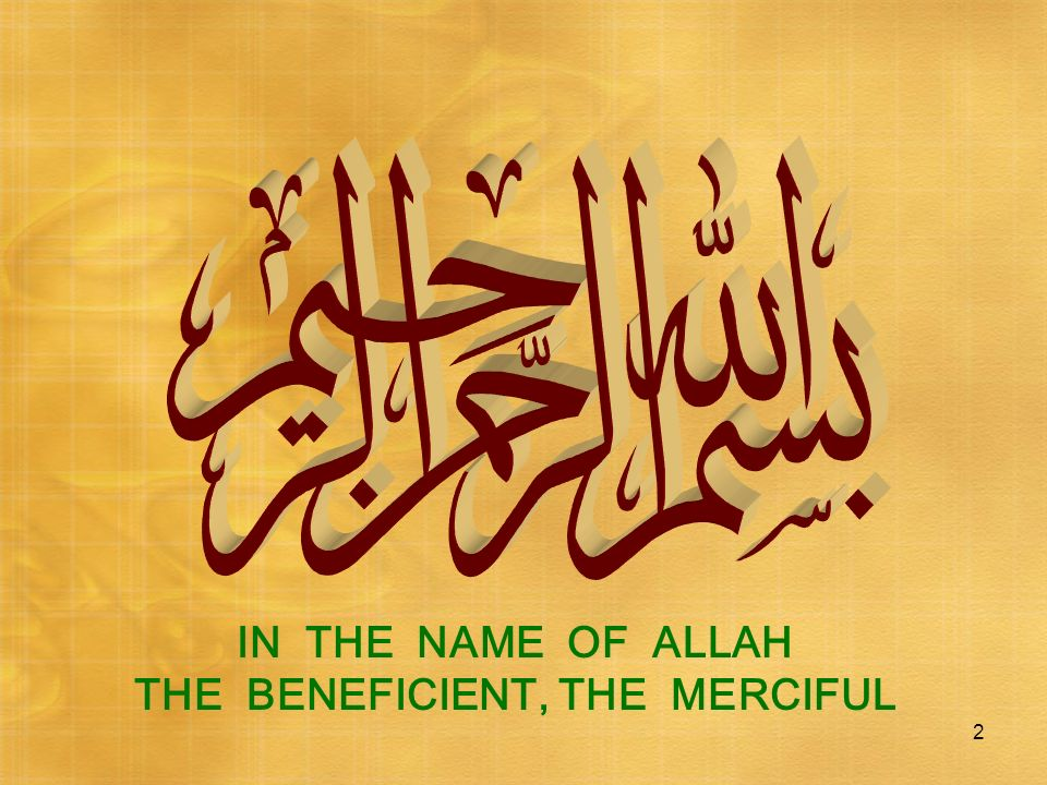 THE BENEFICIENT, THE MERCIFUL