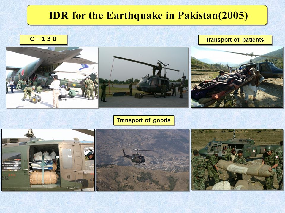 IDR for the Earthquake in Pakistan(2005)