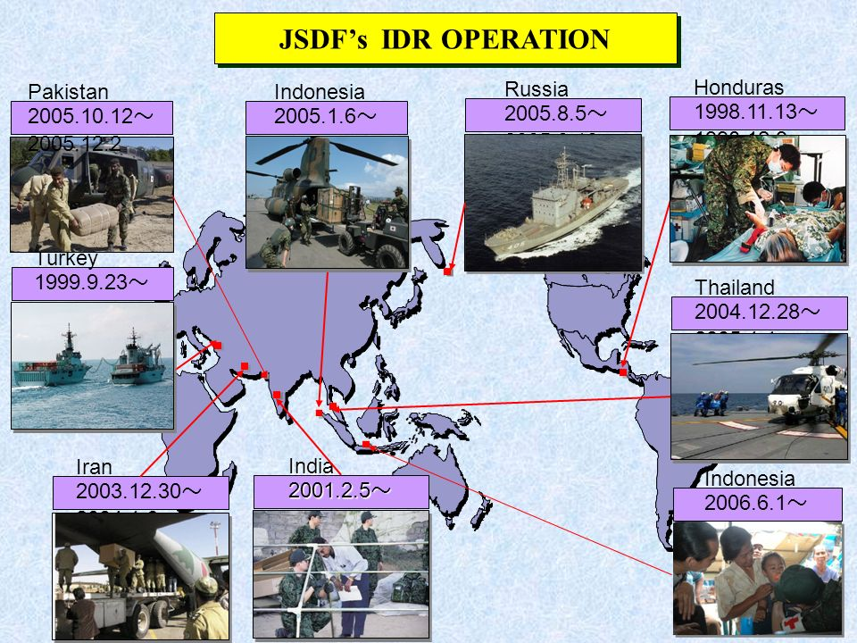 JSDF's IDR OPERATION Honduras 1998.11.13~1998.12.9