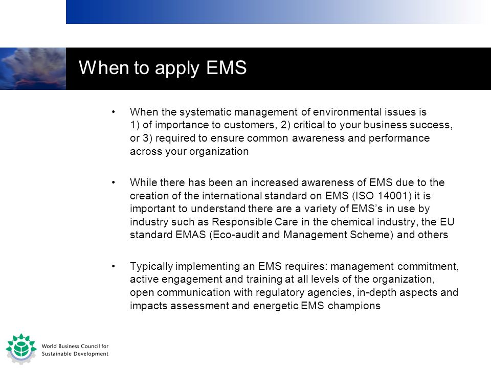 When to apply EMS