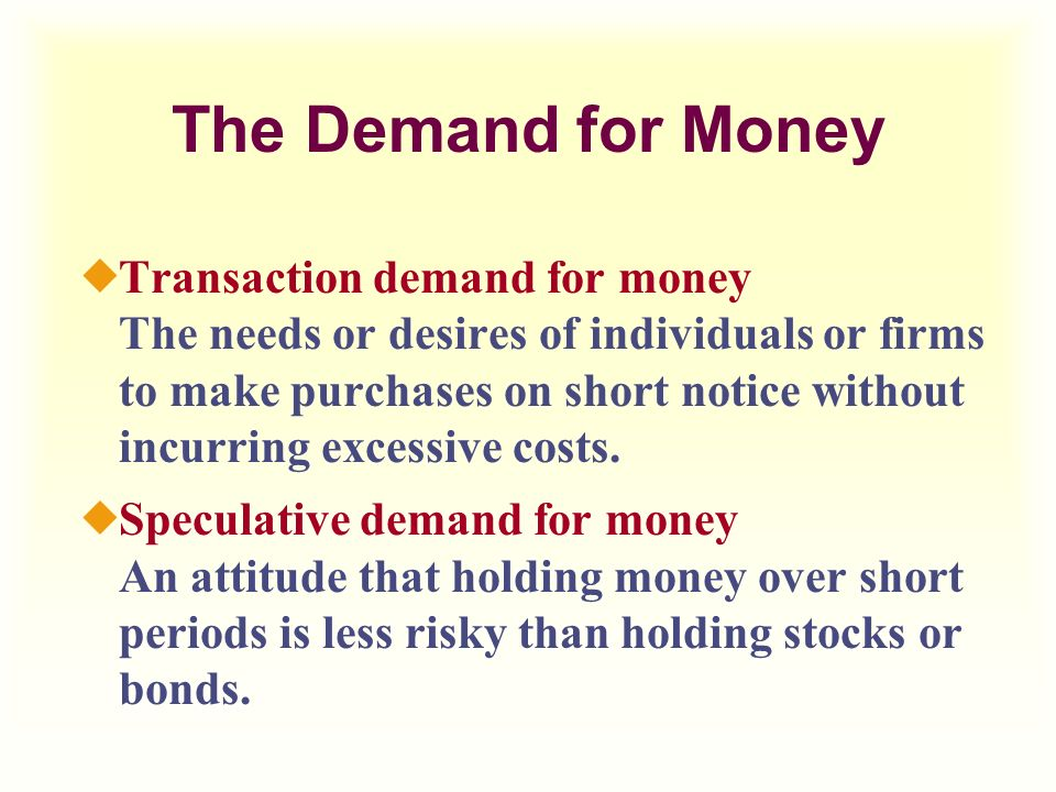 speculative demand for money pdf