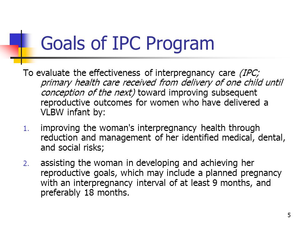 Goals of IPC Program