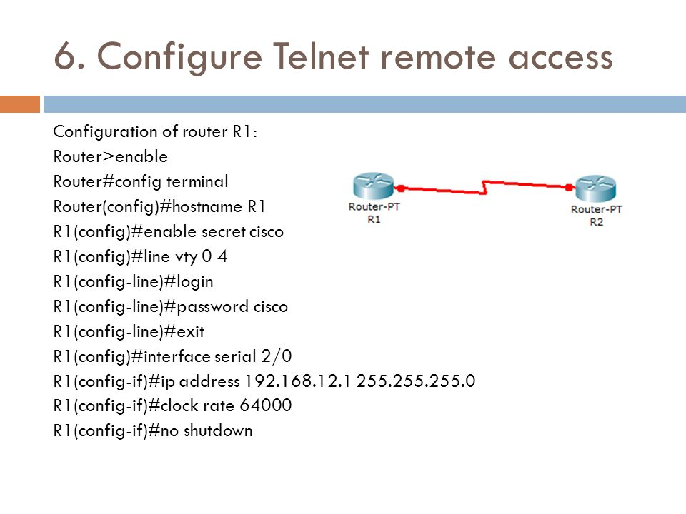 How to access a home network router setup or console