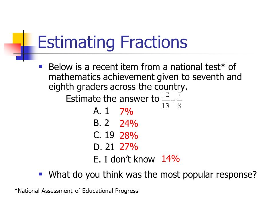 Estimating Sums And Differences Ppt Download
