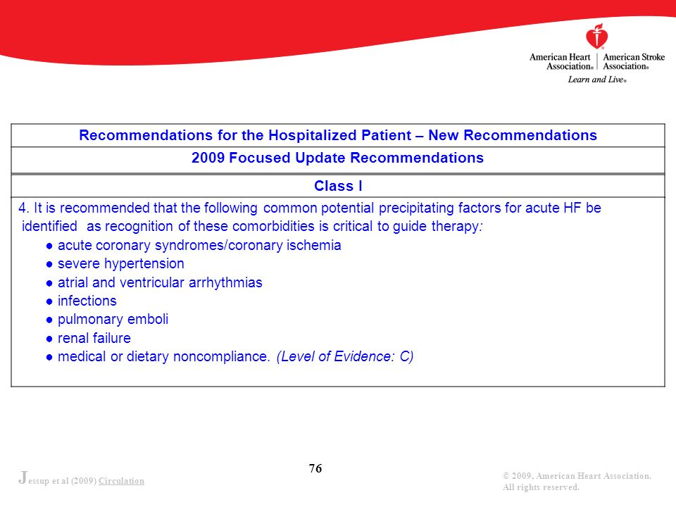 Recommendations for the Hospitalized Patient – New Recommendations