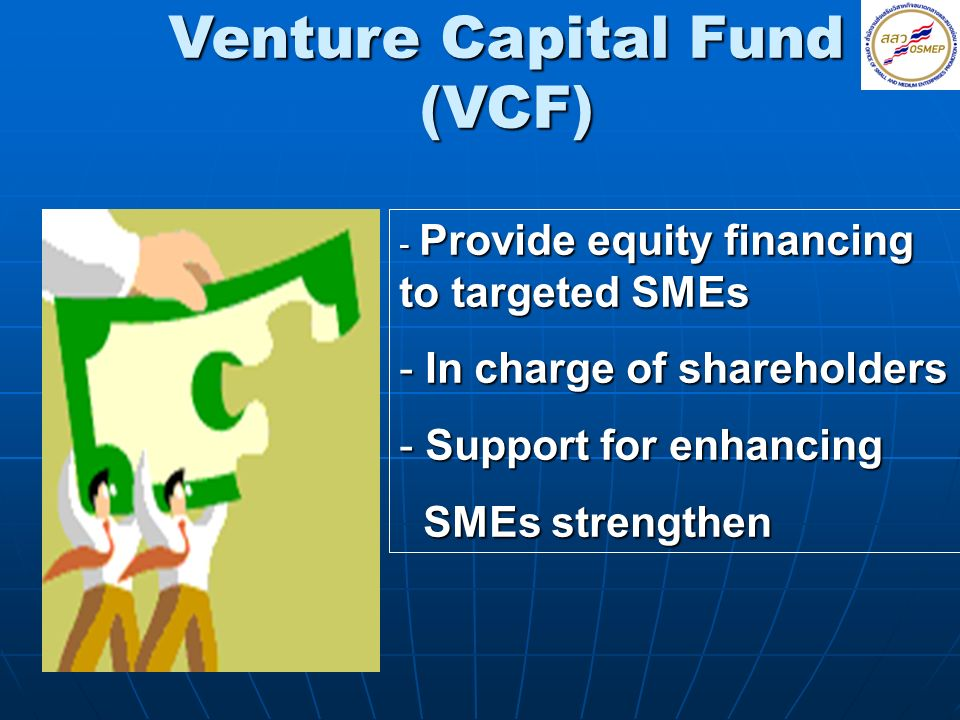 Venture Capital Fund (VCF)