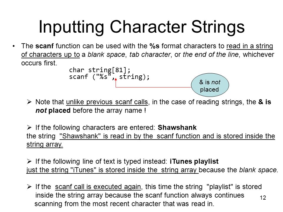 how to make sscanf read a string with spaces