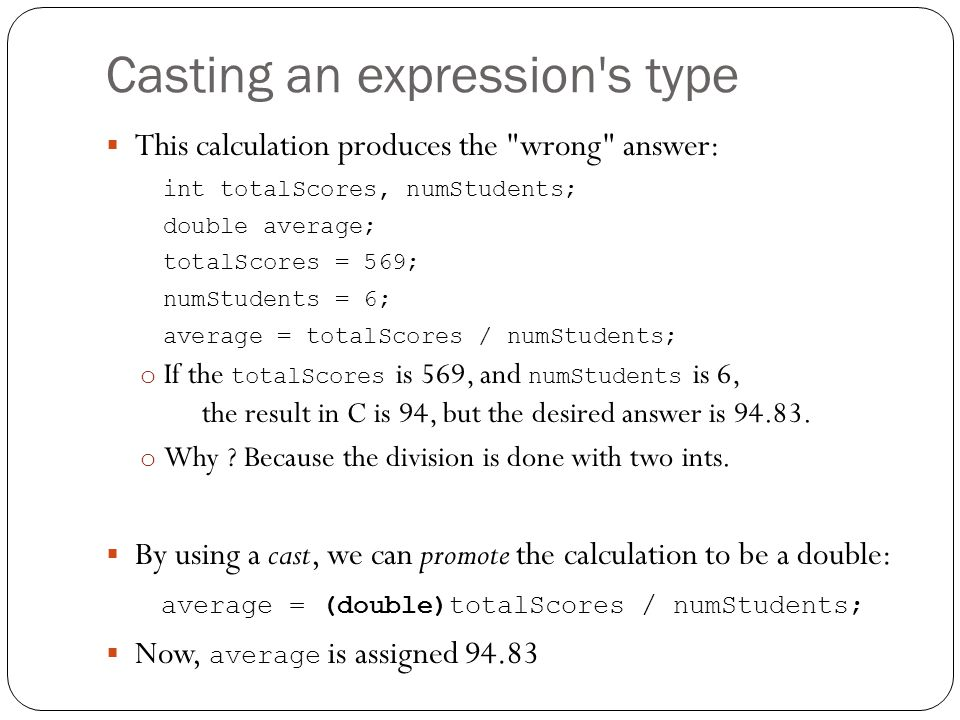 Casting an expression s type