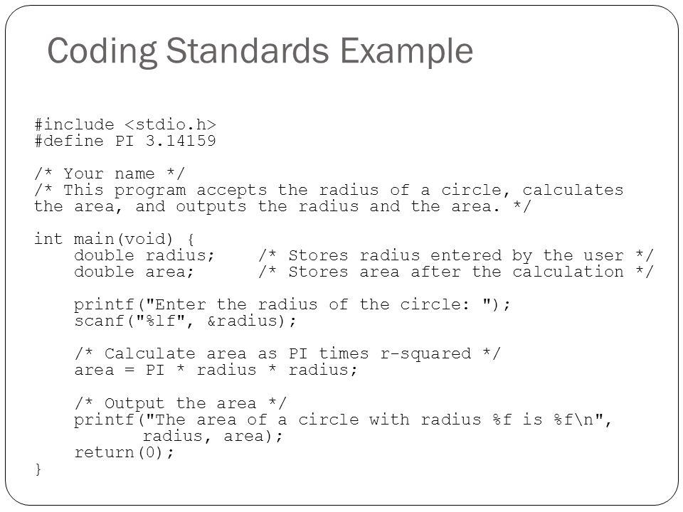 Coding Standards Example