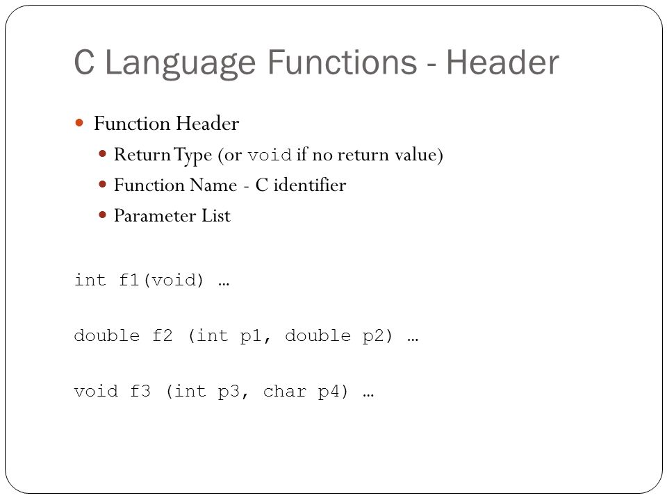 C Language Functions - Header