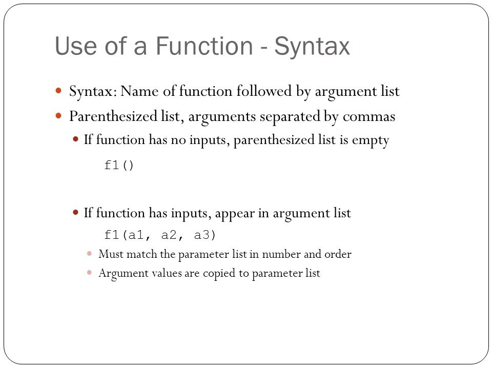 Use of a Function - Syntax
