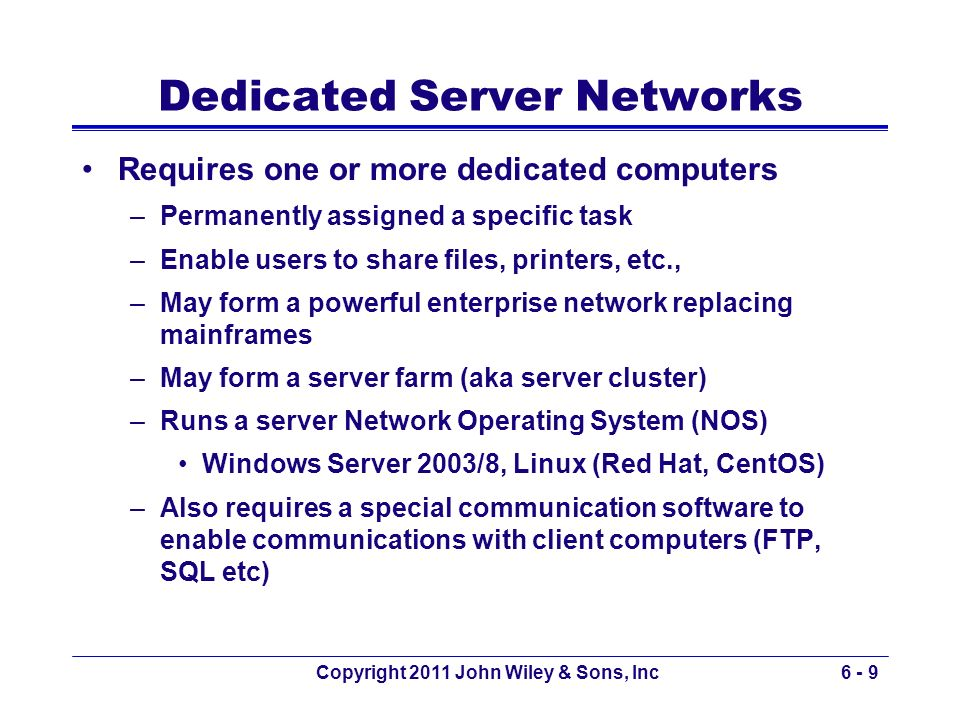 Dedicated Server Networks