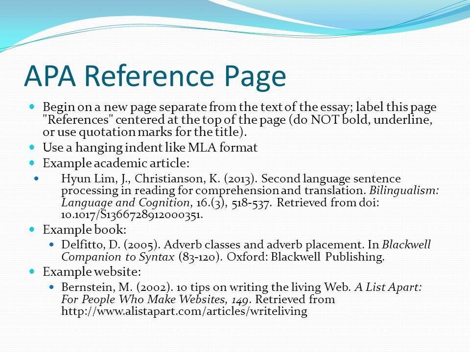 how to make reference in the essay Writing a list of references  end of the piece of writing and references to this list at various points throughout the essay  or a reference list.