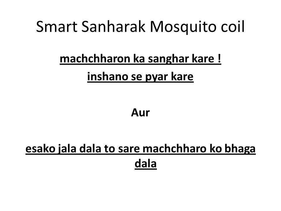 Smart Sanharak Mosquito coil