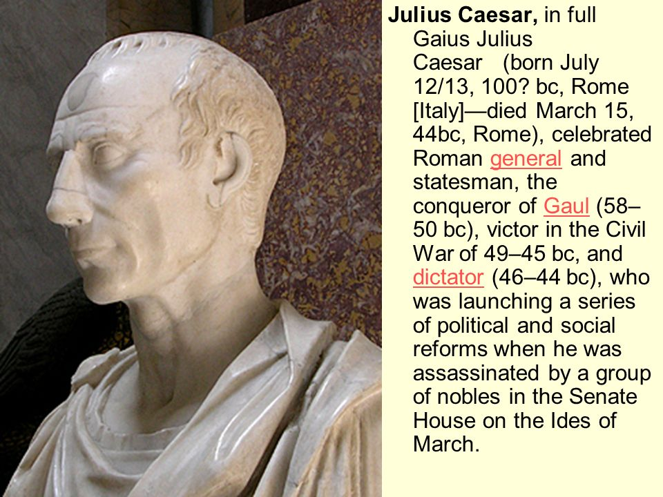 julius caesar leader comparison essay Julius caesar comparing to a politcal leader essays: over 180,000 julius caesar comparing to a politcal leader essays, julius caesar comparing to a politcal leader term papers, julius caesar comparing to a politcal leader research paper, book reports 184 990 essays, term and research papers available for unlimited.