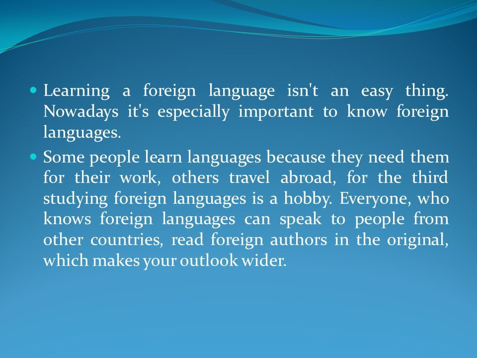 Переводс7 класса how many languages can a person know